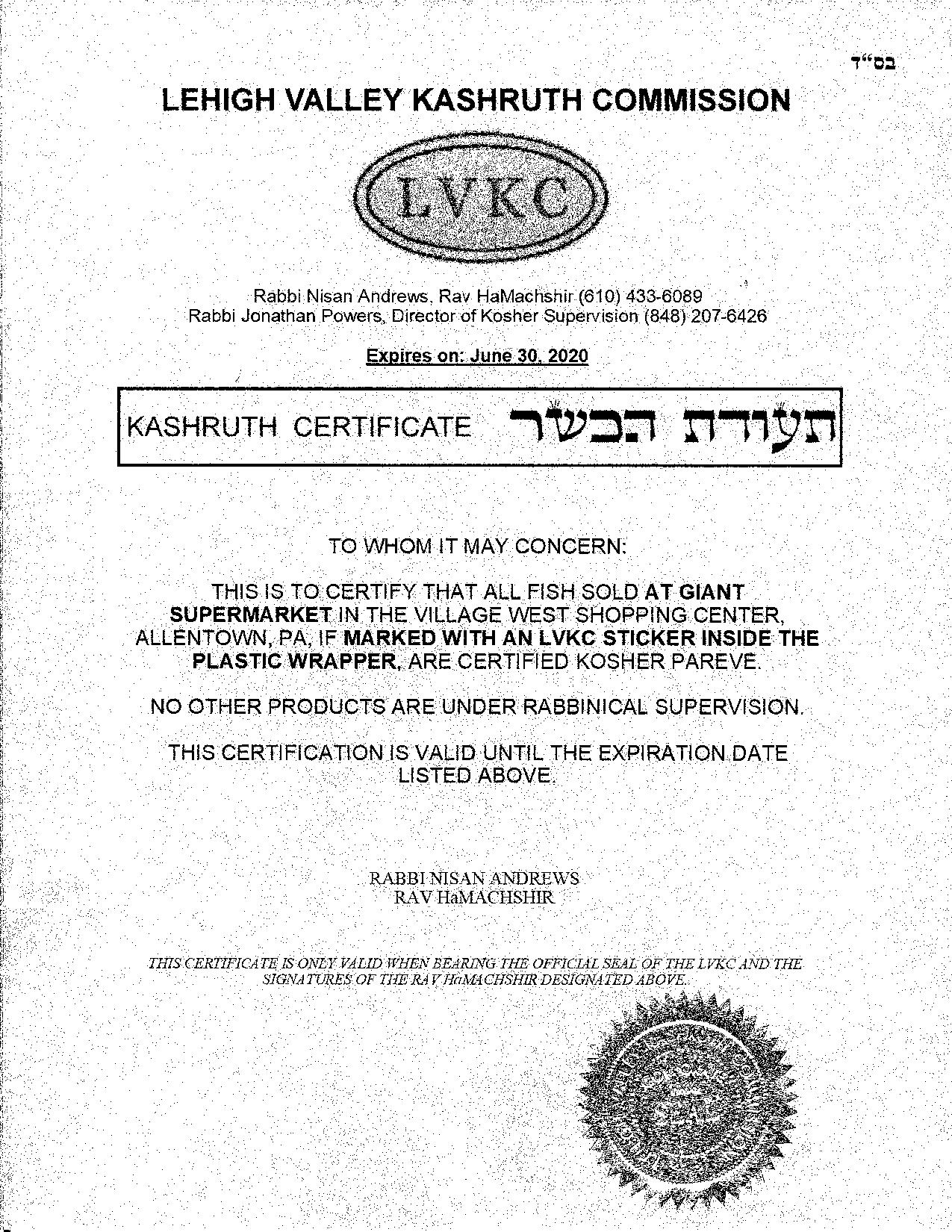 Certified Businesses « Lehigh Valley Kashrut Commission